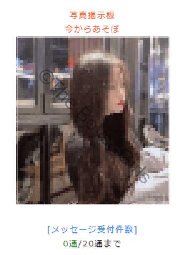 綺麗すぎるため業者だと思われるPCマックスの女性のプロフィール画像その1