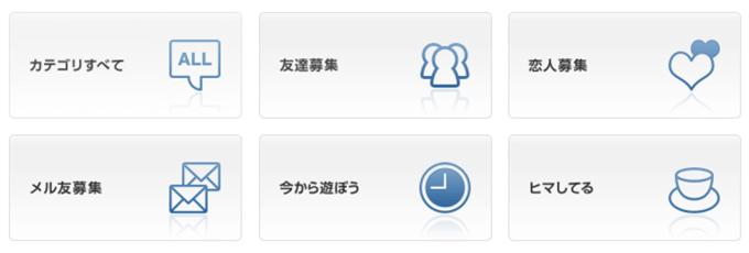 YYC(ワイワイシー)の掲示板